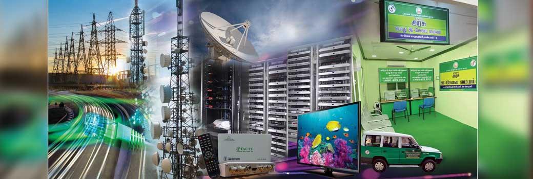 Tamil Nadu Arasu Cable TV Corporation Limited ::
